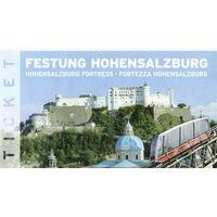Входной билет в крепость Хоэнзальцбург, 2012 г. (Австрия)