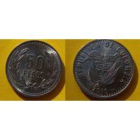 Колумбия 50 песо 2010г.