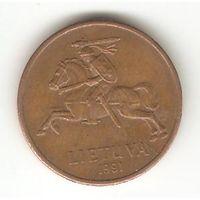 ЛИТОВСКАЯ РЕСПУБЛИКА. 50 ЦЕНТОВ 1991. НЕЧАСТАЯ
