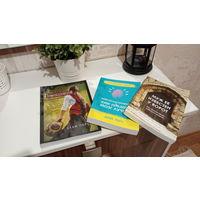 Христианские книги для женщин. Бесплатная доставка Европочтой