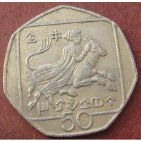 6179:  50 центов 1991 Кипр
