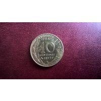 Франция 10 сантимов, 1977