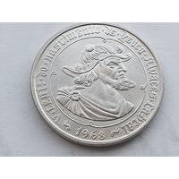 KM# 593 50 ESCUDOS 18.0000 g., 0.6500 Silver 0.3761 oz. ASW