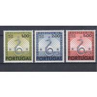 [930] Португалия 1967. Медицина.Конгресс ревматологов.