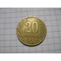 Колумбия 20 песо1987г.