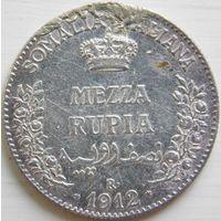 40. Итальянское Сомали, пол рупии, 1912 год, серебро*