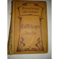 Ernst von Wolzogen. Basilla.Stuttgart.1900.На немецком языке.