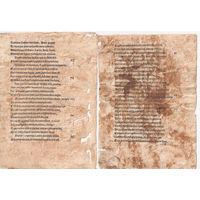 Два листа  с книги 16 века черпаная бумага подлинник!