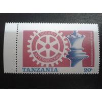Танзания 1986 Ротари-клуб