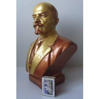 Бюст Ленина, 27 см