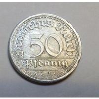 Германия 50 пфеннинг 1921 A