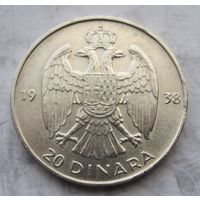 Сербия, 20 динаров, 1938, серебро