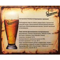 Наклейка пивная Staropramen