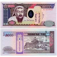 Монголия. 5000 тугрик (образца 2003 года, P68a, UNC)