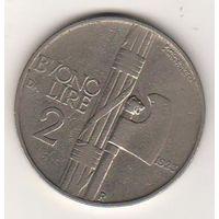 Италия 2 лиры 1924 года. Нечастая!