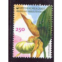 Корея южная. Девятый конгресс Азии. Орхидеи