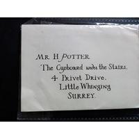 Гарри Поттер , письмо , билет подарок