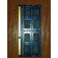 DDR 3 2gb 1333 MHz