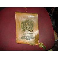 Республиканский смотр конкурс профмастерства сотрудников Департамента охраны МВД РБ 2005 год (керамика, ручная работа, эксклюзив!!!) размер А4