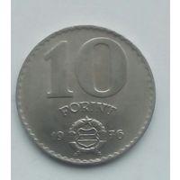 10 форинтов Венгрия. 1976