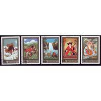 5 марок 1972 год Монголия Легенды 677-678,680-681,683