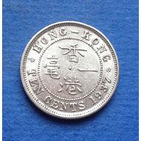 Гонконг 10 центов 1937 Георг VI