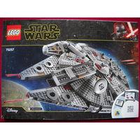 Инструкция по сборке Lego Star Wars Сокол Тысячелетия 2019 г. 75257.
