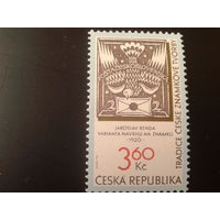 Чехия 1996  традиции чешских марок