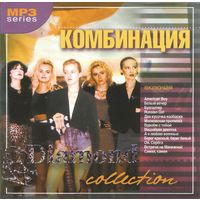 "Комбинация ""Diamond Collection MP3"" CD"