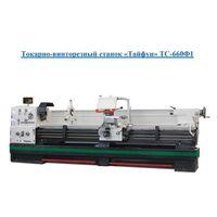 "Токарно-винторезный станок ""Тайфун"" ТС-660Ф1"