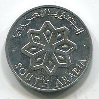 (A2) ЮЖНАЯ АРАВИЯ - ФИЛС 1964 UNC