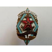 Знак ДОСААФ СССР, ранний, сборный, тяжелый