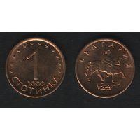 Болгария km237a 1 стотинка 2000 год (магнит) (f50)(ks00)