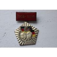 Медаль ГДР 1956-1986 30 лет армии