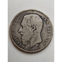 Бельгия, 5 франков 1875г.(серебро)