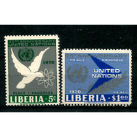 Либерия - 1970г. - 25-летие ООН - полная серия, MNH [Mi 737-738] - 2 марки