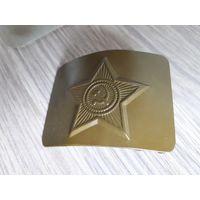 Пряжка от солдатского ремня, СССР.