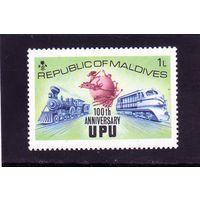 Мальдивы.Ми-514.100-летие всемирного почтового союза. U.P.U. Железная дорога.Паровоз.1974.
