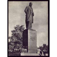 1954 год Киев Памятник Шевченко