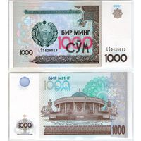 Узбекистан 1000 сум 2001 года(2)UNC