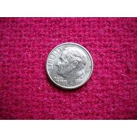 США 10 центов (дайм) 1997 г. D