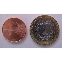 Монеты Аргентины 1 песо (2019) и 2 песо (2016)
