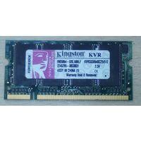 Модуль памяти Kingston KVR333X64C25/512 для ноутбука