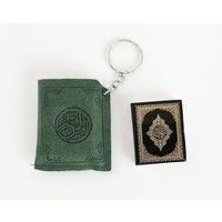 Брелок. Коран. Миниатюрная книга