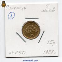 5 центов Сингапур 1988 года (#1)