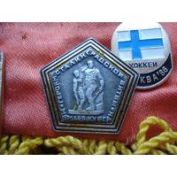 Знак Героям Сталинградской битвы Мамаев курган