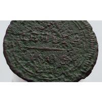 Непонятная (уникальная) Деньга 1803 года! Редчайшая монета! Орёл Екатеринбургского монетного двора! Оригинал! Состояние V-F!!! Смотрите описание