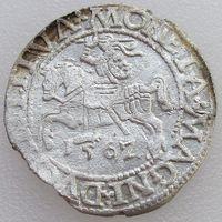 Litva /ВКЛ, полугрош/ 1/2 Grossus 1562 года (tail down, without axe), Жигимонт II Август (Sigismund II Augustus), м. дв. Вильня, Kopicki 3265