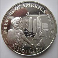 Острова Кука. 50 долларов 1992. Серебро. Пруф. 161