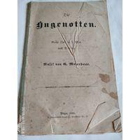 Старинное либретто оперы-Die Hugenotten. Musik von Giacomo Meyerbeer.Riga.1885.